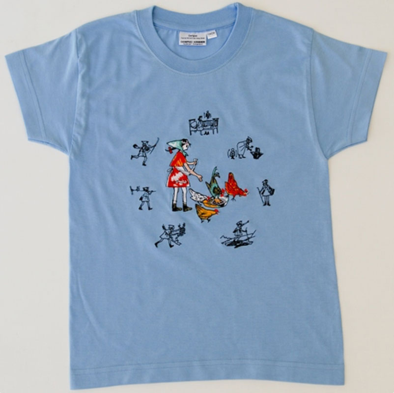 Kinder T-shirt ciel «Flurina»